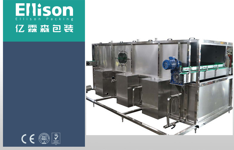 CE Bottled Water Production Line Warming / Cooling Tunnel / Pasteurizer Channel