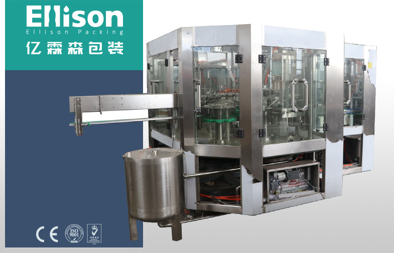 High Efficient Yogurt Bottling Equipment / Sauce Filling Machine Chili Paste Sealing